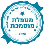 Israeli Association for Marriage and Family Therapy